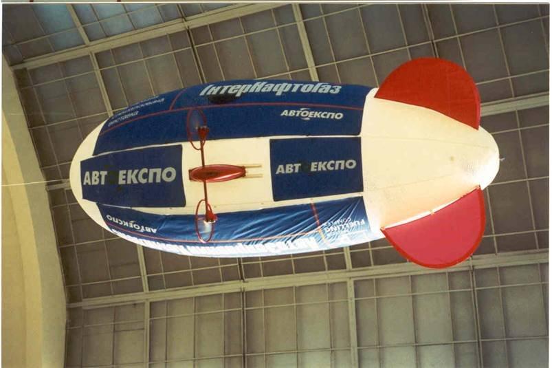 Радиоуправляемый планер и дирижабль